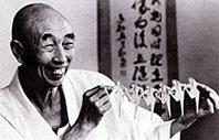 Uchiyama Roshi