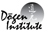 Dogen Institute Logo