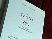 il_canto_covers-200x150