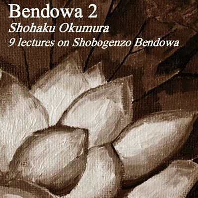 Bendowa, part 2