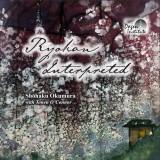ryokan-interpreted-cover